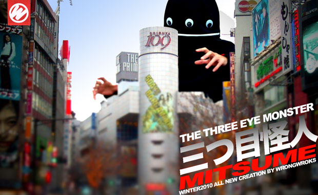 Wrk5 Presents The 3 Eyes Monster Mr Mitsume Hoody