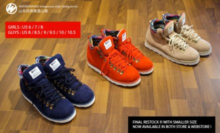 blog-boots-retock