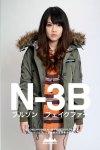 N3B-23