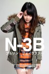 N3B-4