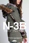 N3B-5