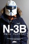 N3B-6
