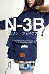 N3B-7