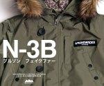 N3B-ad