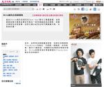 Screen Shot 2012-07-31 at 11.42.11 PM