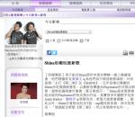 Screen Shot 2012-07-31 at 11.43.04 PM
