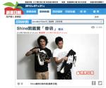 Screen Shot 2012-07-31 at 11.43.39 PM