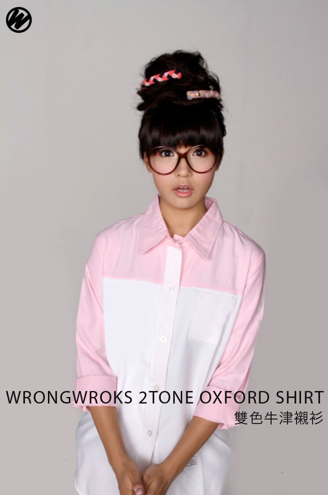 Light Pink Oxford Shirt Two Tone Oxford Shirt in Pink