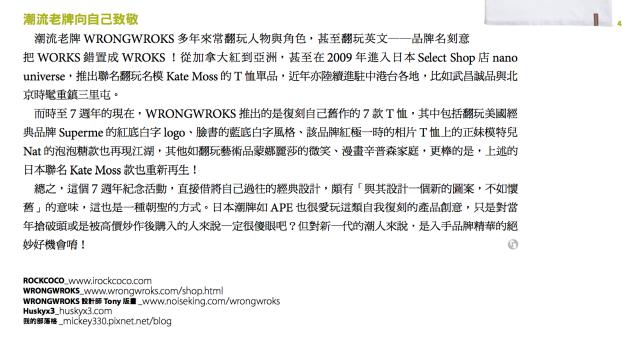 Screen Shot 2013-01-16 at 10.51.56 AM