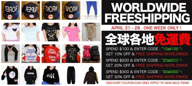 wrongwroks-web-freeship-big