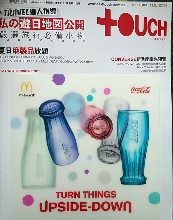 touch-cover